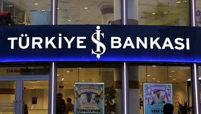 is bankasi musteri hizmetlerine hemen baglanmak