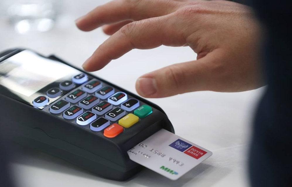yapi kredi pos cihazinin olumlu yonleri